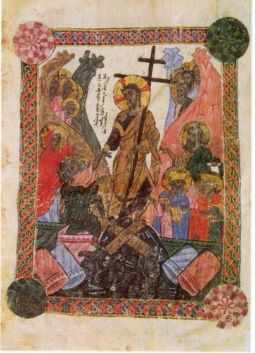 Bilder aus Evangeliaren im Tur Abdin