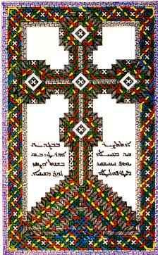 Ein Kreuz der Kirche des Ostens