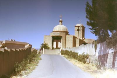 Bischofssitz in Dohuk