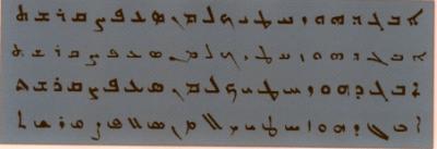 Assyrische Schriftzeichen