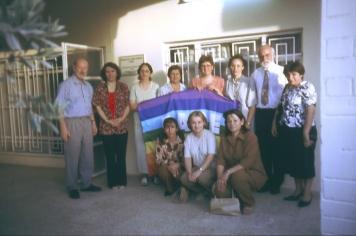 Assyrische Frauen Union AWU in Erbil - im Jahr 2003