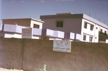 Büro von AAS in Dohuk