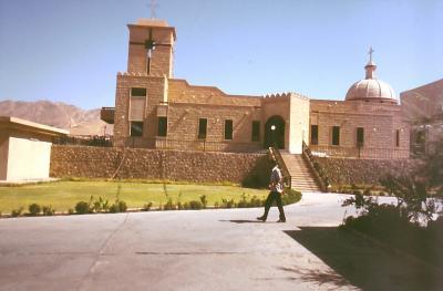 Chaldäische Bischofskirche in Dohuk