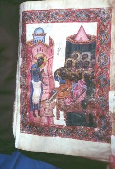 Bild aus dem Evangeliar von Mardin: Fußwaschung