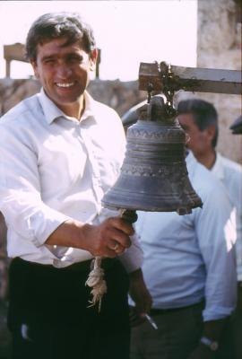 Malphono Isa in Hah - im Jahr 1984