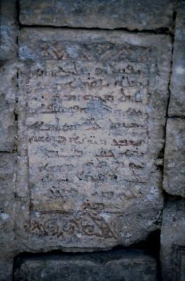 Alte Inschrift in der Wand vom Kloster Mar Gabriel