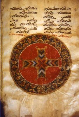 Ein wunderschön gestaltetes Kreuz aus dem Evangeliar von Hah